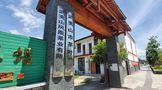 密云龙:崇安茶场,武夷岩茶历史上的明珠