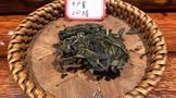 老徐鉴茶: 2021年小户赛春茶品鉴