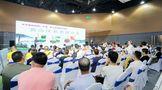 名山·名水·名茶,黄山区名茶推介会在第5届沈阳茶博会上成功举行