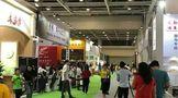 茗动赣鄱   2021中国(江西)茶业茶文化博览会将于8月28日举行