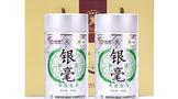 中茶蝴蝶牌2021年银毫茉莉花茶150克:苿莉银毫,鲜灵浓郁持久