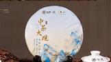 2021年中茶大观三年陈寿眉白饼:浓郁陈香,滋味醇