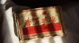 六大茶山【63厚砖】感受鼻祖级熟茶开山之作,入门级经典