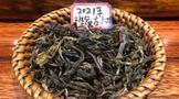 老徐鉴茶: 2021年班盆古树茶品鉴