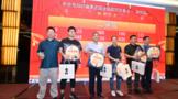 中吉号2021麻黑庄园全国巡回品鉴会·深圳站隆重举办