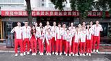 东京奥运会,我们来了!澜沧古茶助力中国女排坚持向上的人生!
