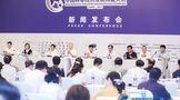 博鳌国际茶馆业发展论坛将于10月17-20日隆重举办●!