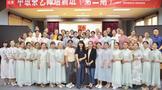 下关沱茶:【中级茶艺师培训第二期】习茶之旅,美好正发生......