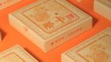 """陈升号新品那卡:过去是""""猎虎的民族"""",如今因守护了千百年的大树茶而致富"""