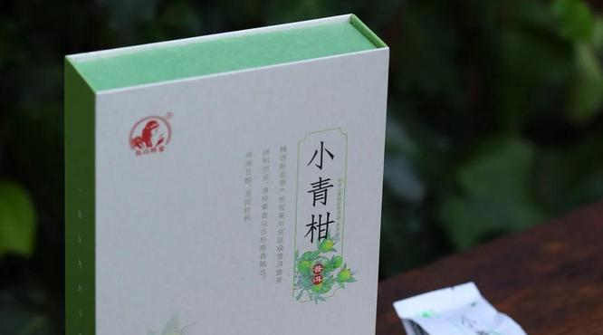 佤山映象·小青柑:汤感醇和、甘芳满口