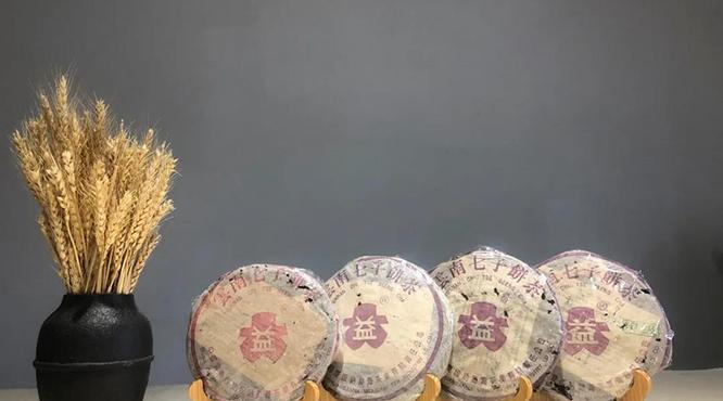 勐海茶厂1996~2003年紫大益系列篇