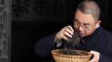 中吉号茶业是怎样的一个品牌?