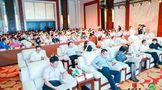 天府龙芽赋能川茶产业升级,助力四川乡村振兴