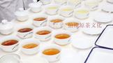 什么是评茶师?评茶员五个国家职业技能等级