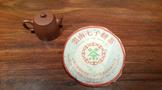 """一杯茶的邀约:珍藏""""2002年中茶绿印订制生饼"""""""