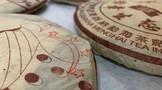 探索大益茶的收藏体系 传统概念是否需要革新?