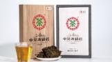 """中茶冰碛岩·手筑茯茶丨制""""伏""""湿热的三伏天!"""