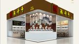 2021中国(甘肃)国际茶产业博览会,陈升号请您喝杯茶
