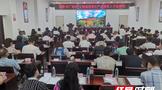 """湖南省""""农广助农""""培训工程在湘西开班 助力打造湘西茶产业领军人才"""