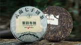 双陈2021年蜜韵布朗生茶:山韵清爽,蜜韵悠扬