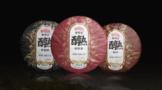 海湾茶业:醇熟告诉你,什么才是真正的纯古树熟茶!