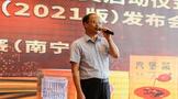 """新版中茶经典黄盒六堡茶亮相,""""金舌头""""比赛同步火热开启!"""