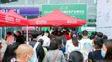 云茶飘香!2021中国(昆明)国际茶产业博览会盛大开幕!