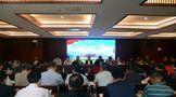 2021年度全国边销茶专业委员会工作会议在西藏昌都召开