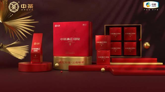 中茶滇红印象:传承经典味道,还原最初滇红印象