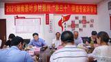 """2021第十三届湖南茶业博览会""""茶三十""""评选专家评审会在长沙举行"""