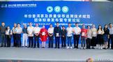 聚焦云南省茶叶流通协会两大专业论坛,助力云南茶产业陶产业融合发展●!