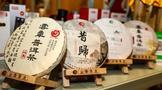 第三届礼博会圆满结束丨云章请您喝一杯来自云南勐库的茶