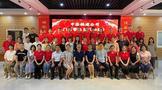 中茶福建公司2021年第一期门店营业员集中培训成功举办