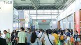2021中国(昆明)国际茶产业博览会圆满收官!