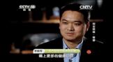 艺福堂李晓军:做茶13年,对好茶有自己的坚持