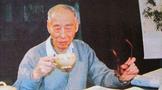 《茶经述评》20世纪的新茶经