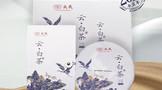 2021年戎氏云白茶三款新品升级,惊喜上市!