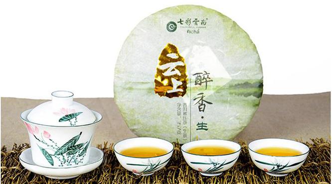 七彩云南2020年云上醉香生茶:茶香醇正,口感怡人
