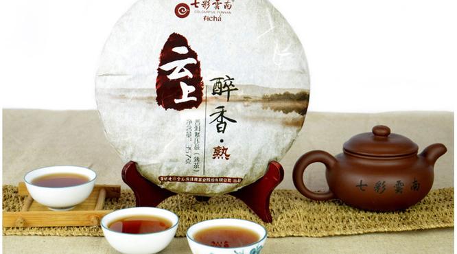 七彩云南2020年云上醉香熟茶:滋味醇和,持久耐泡