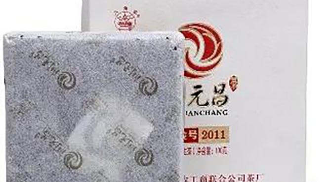 润元昌2011年黄金号开汤品鉴