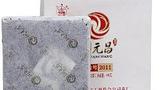 潤元昌2011年黃金號開湯品鑒