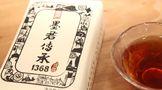 匠心复刻 经典再现——墨君传承1368