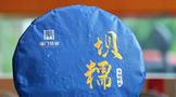 蒲门茶业新品上市,坝糯藤条茶,茶质浓醇韵长,香高劲扬
