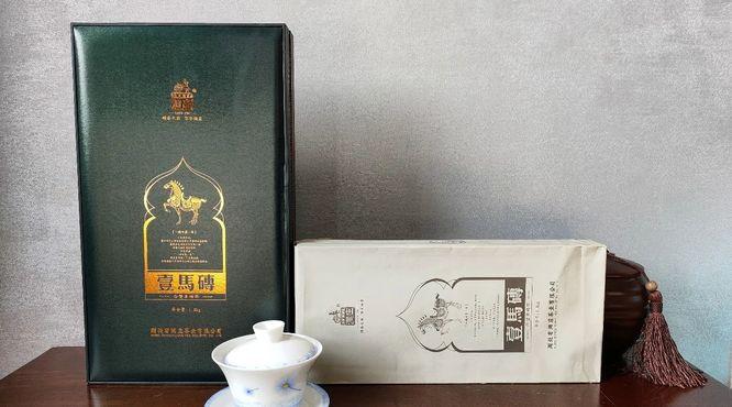 中秋茶礼 我选洞庄青(米)砖茶
