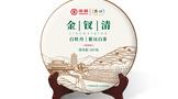 中茶蝴蝶牌 金钗清 白牡丹白茶饼: 韵味悠长,口感醇香