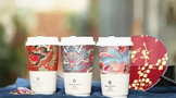 新式茶饮产业发展趋势