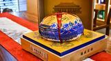 八角亭金瓜—茶香九洲:远古贡茶、盛世典藏