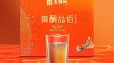 宝福林新品上市,黄酮益佰·白毫银针 2018