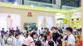中国茶业风向标——第24届深圳春季茶博会今日开幕!