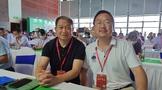 钟国林||参加2021世界绿茶大会暨中国绿茶高质量发展论坛有感